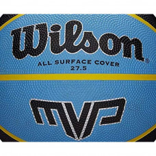 Баскетболна Топка Wilson WTB9017XB07 (След ремонт A+)