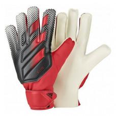 Вратарски Ръкавици Adidas X Lite