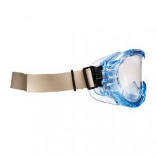 очила 3M FheitTNW Fahrenheit Безопасност (След ремонт A+)