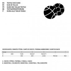 Баскетболна Топка Softee 0001302