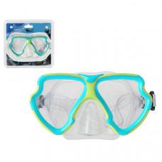 Diving Mask Възрастни
